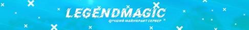 mc.LegendMagic.ru Free donation legendmagic.ru