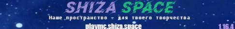 SHIZA.space